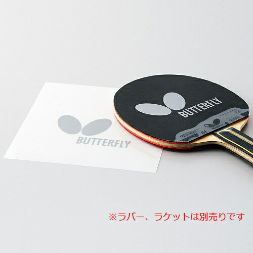 Butterfly (butterfly) rubber protective adhesive film 2