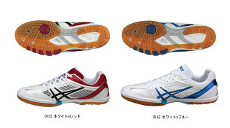 ASICS ( ASICs ) table tennis shoe attack EXCOUNTER (extension counters)