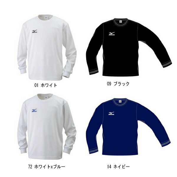 MIZUNO 2016NEW junior long sleeve T shirt NAVI DRY 32JA6427