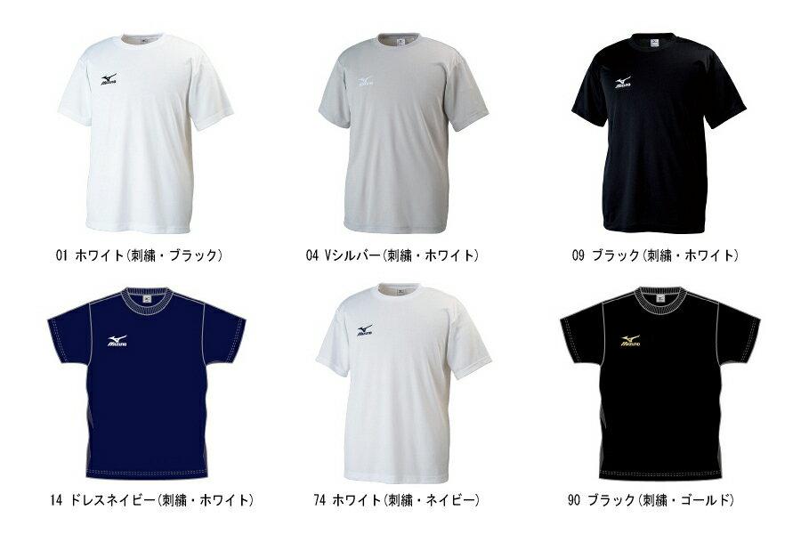 MIZUNO (미즈노) 2012-2013 모델 티셔츠 NAVI DRY (나비 건조) A60TF-216