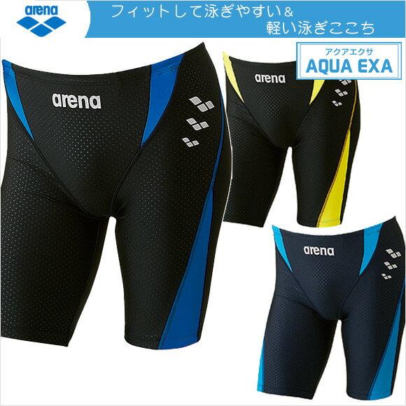 【FLA-6761】アリーナ(arena)メンズフィットネス水着ロングボックス2016年秋冬モデル【スイムウェア】【あす楽】