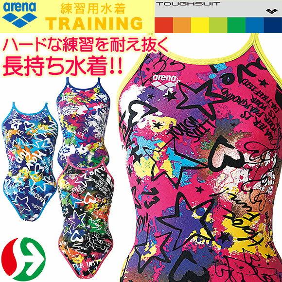 アリーナレディース練習用水着スーパーフライバック[SAR-7114W]2017年春夏モデルあす楽スイムウェアarenaトレーニング競技水着水泳女性用