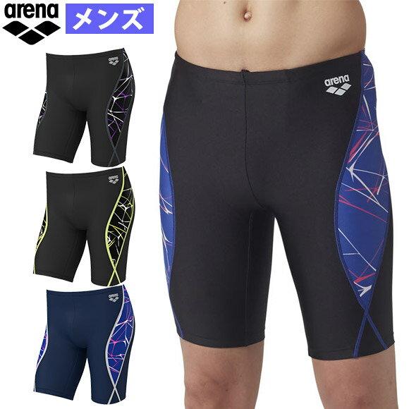 6ba2379bb91 お買い物マラソン50%OFF☆ フィットネス水着 メンズ カップ付きロングボックス 水泳