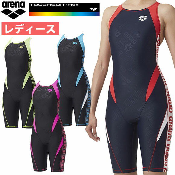 29d064cce6d お買い物マラソン29%OFF☆ 練習用水着 練習 水着 アリーナ ( arena