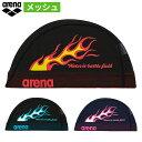 [新発売・水着と同時購入で送料無料]水泳帽子 スイムキャップ 日本製 メッシュ無地 スイミングキャップ 3サイズ10カラー
