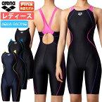 競泳水着 大きいサイズ アリーナ Fina承認 レディース セイフリーバックスパッツ(着やストラップ) AQUA RACING ARN-0050WE arena 競技水着 水泳 スイム