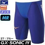 ミズノ mizuno メンズ 競泳水着 Fina承認 トップモデル GX SONIC 4 MR ハーフスーツ N2MB900227 (ブルー) 水泳 競技水着 (返品交換不可) NEW GXソニック4