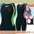 《セール》 Lサイズ スピード 競泳水着 レディース Fina承認水着 FLEXΣ ウイメンズショートジョン(セミオープンバック) SD46H3S1 あす楽 スイムウェア 競技水着 水泳