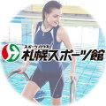 札幌スポーツ館 スイムメガストア