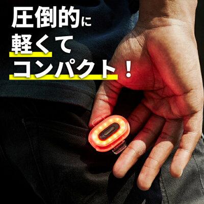 マルチライトコンパクト軽い自転車夜間白⇔赤点灯ランニングおしゃれピクセルPixelイギリス製完全防水USB充電マラソン夜道登山赤点灯白点灯スタイリッシュ点灯点滅高品質Berylベリル正規品メール便