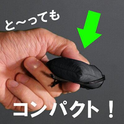 【NANOBAG楽天市場公式SHOP】エコバッグナノパックNANOPACKリュックコンパクト大容量折りたたみ旅行カバン便利旅行用マイバッグ日本正規品薄い軽い小さい強いナノバッグ撥水耐荷重5kgメンズ一人暮らしおしゃれオシャレ黒ナノバック