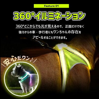 犬用ハーネスLED光る夜間散歩雨天使用可能水洗い洗える耐久性ライトハウンドLIGHTHOUNDマルチカラー小型犬中型犬大型犬イルミネーションモード搭載軽い視認性抜群noxgearノックスギア正規代理店品