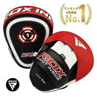 【日本正規品】RDXパンチングミット2個セットボクシングボクササイズフィットネス