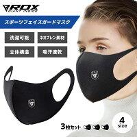 RDXマスク
