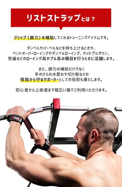 リストストラップリストラップ滑り止めパッド付きジムトレーニングリフティングチンニングRDX懸垂筋トレグッズ男女兼用メンズレディース練習筋肉ウエイト手首保護負担軽減ダンベルバーベル全4色正規品