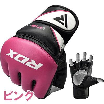 【日本正規品】RDXオープンフィンガーグローブ格闘技MMAキックボクシング空手修斗