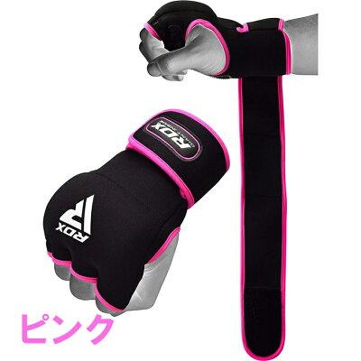 【日本正規品】RDXネオプレーンバンテージサポーターハンドラップボクシングムエタイサポーター