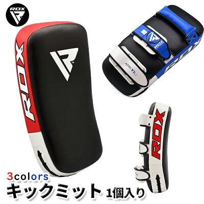 正規品RDXキックミットキックボクシングムエタイ総合格闘技MMA用