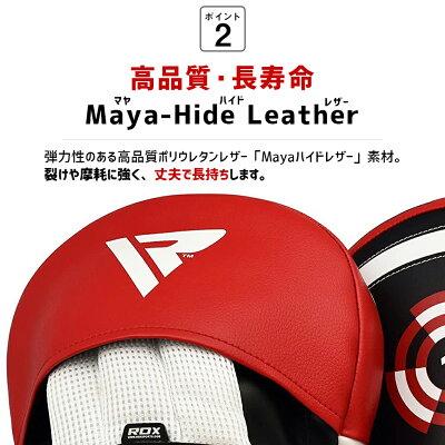 ボクシングパンチングミット2個セットジムトレーニングRDXボクササイズフィットネスボクシングエクササイズフィットネス初心者上級者軽いオシャレおしゃれ空手レッドブラック黒赤正規品