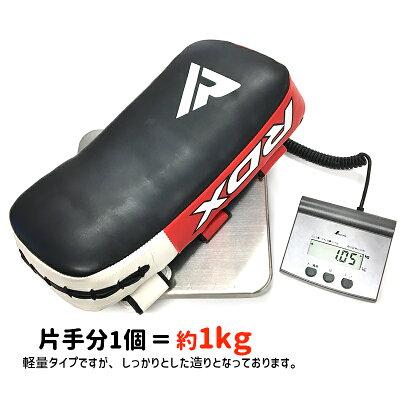 キックミット1個入り片手分キックボクシングムエタイ総合格闘技MMA用オシャレスタイリッシュフィットネスジムトレーニングスパーリング高品質レッドブルーホワイト空手総合格闘技MMA初心者上級者日本正規品