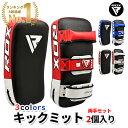 【ヴェヌム】VENUM フィットネスショーツ  Logos ロゴス(黒/白)  /ヴェナム ヴェノム 格闘技 ボクシング キックボクシング ブラジリアン柔術 MMA UFC /ファイトパンツ コンバットショーツ