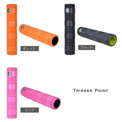 【海外正規品】TriggerPointトリガーポイントグリッドフォームローラー2.066.0cmセルフマッサージ筋膜リリース