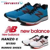 【返品・交換不可】【送料無料対象外】new balance(ニューバランス)! ランニングシューズ 『NB HANZO C』 <M1500BC42E> <M1500WC42E>【ジョギング】【靴】