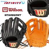 【送料無料】【刺繍無料】 Wilson(ウィルソン)! 軟式グローブ サイズ:6 『ウィルソン Basic Lab 内野手用』 <WTARBQ5WT> 【野球用品】【グラブ】