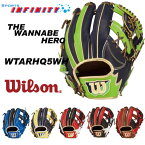 【送料無料】【刺繍無料】 Wilson(ウィルソン)! 軟式グローブ サイズ:6 『ウィルソン THEWANNABEHERO 内野手用』 <WTARHQ5WH> 【野球用品】【グラブ】