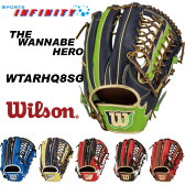 【送料無料】【刺繍無料】 Wilson(ウィルソン)! 軟式グローブ サイズ:11 『ウィルソン THEWANNABEHERO 外野手用』 <WTARHQ8SG> 【野球用品】【グラブ】