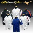 ミズノ【ミズノプロ】ベースボールシャツハーフボタン小衿付限定品侍ジャパンモデル52LB115