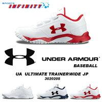 【送料無料】UNDERARMOUR(アンダーアーマー)!トレーニングシューズ『UAアルティメットトレーナーワイドJP』<3020205>