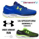 【送料無料】UNDERARMOUR(アンダーアーマー)!ランニングシューズ『UAスピードフォームジェミニ2.1』<1288353>【トレーニング】【ジョギング】【靴】【スポーツ】