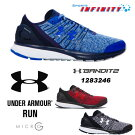 【送料無料】UNDERARMOUR(アンダーアーマー)!ランニングシューズ『UAチャージドバンディット22E』<1283246>【トレーニング】【ジョギング】【靴】【スポーツ】