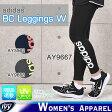 メール便 アディダス ADIDAS BC レギンス W AY5562/AY9667/AY9668 ランニング シューズ カジュアル スニーカー セール