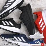 アディダス ランニングシューズ メンズ adidas ファルコンラン M EF0150 F36199 F36200 F36201 F36202 G28970 G28971 スニーカー スポーツ シューズ 靴