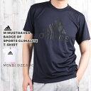 アディダス adidas Tシャツ メンズ 半袖 M MUSTHAVES BADGE OF SPORTS CLIMALITE Tシャツ DV0958 DV0962 DV0963