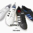 アディダス adidas スニーカー メンズ ADIPACE VS アディペースVS AW4591 AW4594 B74