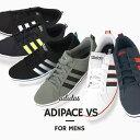 アディダス adidas スニーカー メンズ シューズ 靴