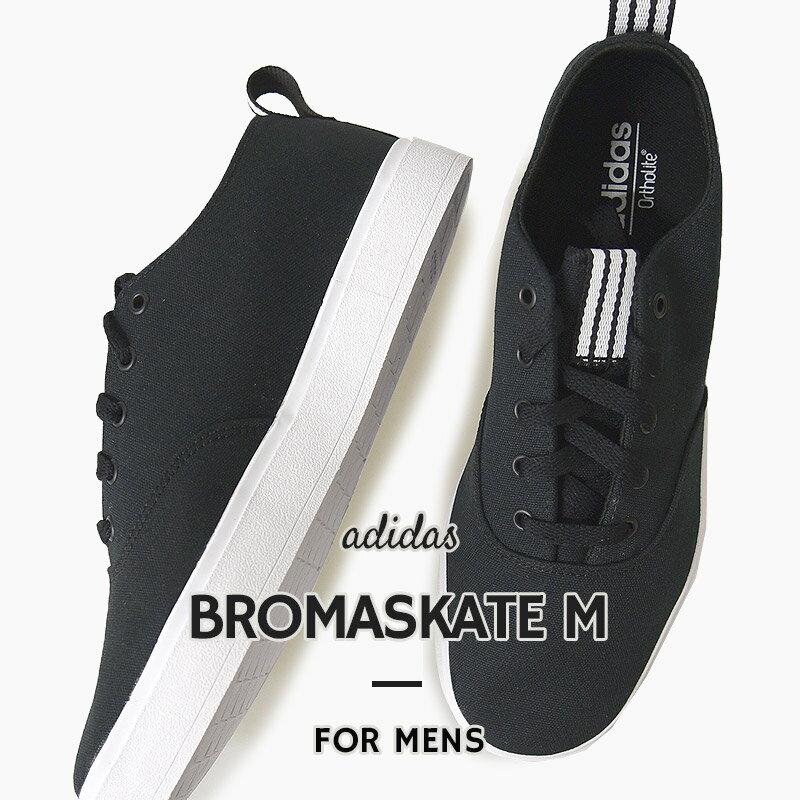 メンズ靴, スニーカー  adidas MBROMASKATE M EG3896