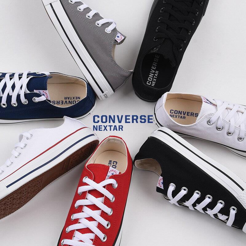 レディース靴, スニーカー  converse 110 OX