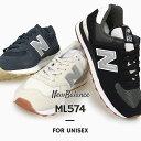 ニューバランス newbalance 定番 スニーカー ユニセックス カジュアル シューズ 靴 ML574 SPS SPT STP 黒 紺 白
