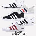 アディダス adidas スニーカー メンズ カジュアル シューズ 靴 ファッション ADIPACE VS AW4594 EH0019 EH0021 FY8558 H02018 黒 白 グレー