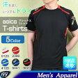 メール便 アシックス ASICS Tシャツ XA6178-0123/2390/4105/5041/9023