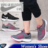 �ʥ���������󥺥�������ȥ쥹6MSL843883-001/002NIKEWMNSAIRRELENTLESS6MSL��16'FA����!!�ۥ��˥󥰥��塼�������奢�륹�ˡ�����������