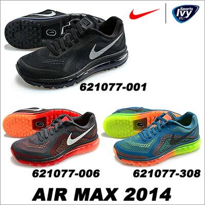 AIR MAX 2014【送料無料】【楽天スーパーSALE 全商品ポイント2倍】ナイキ エアマックス 2014 NI...