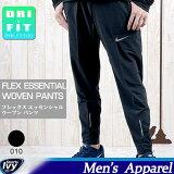 FLEXエッセンシャルウーブンパンツ885281-010