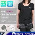 メール便 ナイキ NIKE ウィメンズドライトレーニングTシャツ 903113-010/091/100/617