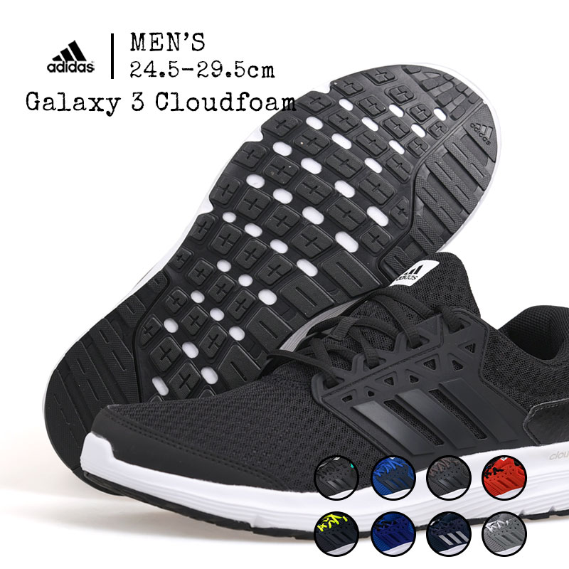 adidas galaxy 3 Running Shoes- Black- Mens 6394cedb9