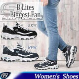 ����̵�������å��㡼��D'Lites-BiggestFan11930-BKW/NVWSKECHERS��16SS����ۥ���åݥ󥷥塼�����˥󥰥��������󥰥��塼�������奢�륹�ˡ�����������